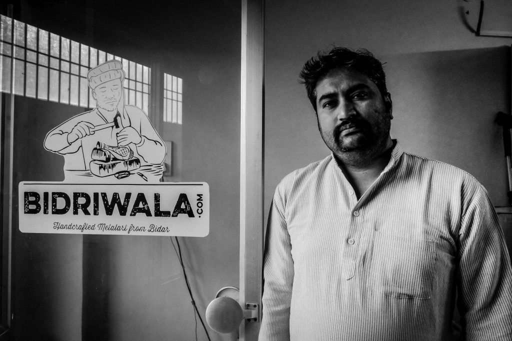 Bidriwala is a online shop for selling the Bidriwares made by local artisans